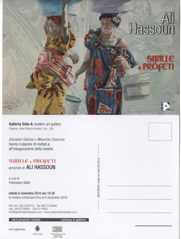 the latest c9a14 48590 Ali Hassoun Side-A modern art gallery Catania