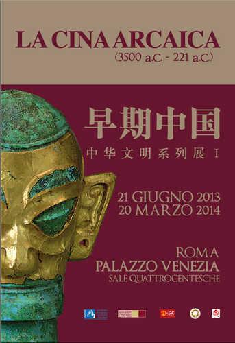 La cina arcaica museo nazionale di palazzo venezia roma for Mostra cina palazzo venezia